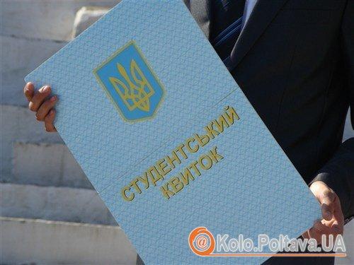 Фото з vnz.org.ua