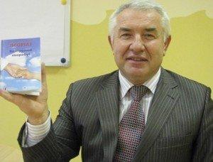 Володимир Свиридюк, головний дерматовенеролог Полтави каже, що нині лікарі хочуть, щоб хворих на псоріаз підтримувала держава, розробляють програму