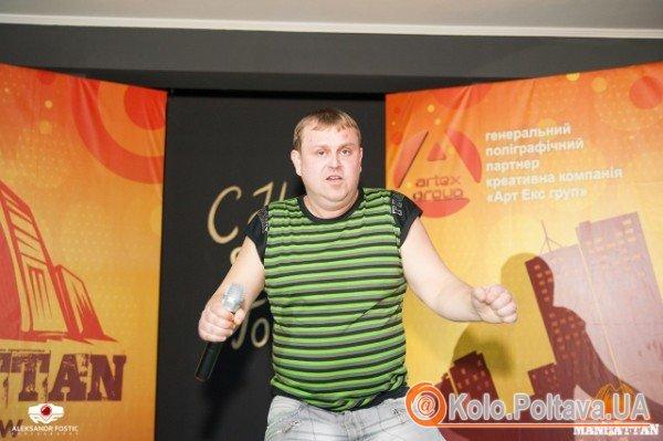 «Чупакабра»-самородок із Полтавщини прославився на «Х-факторі» завдяки пісням (інтерв'ю)