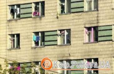 Мешканці гуртожитків мають шанс приватизувати свої кімнати (фото з сайту slk.kh.ua)