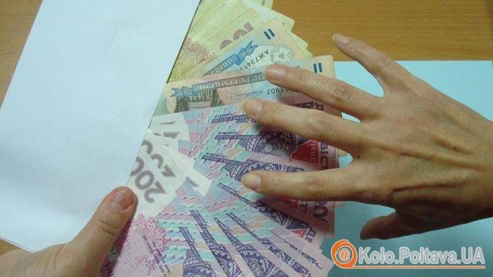 Фото з сайту ua.golos.ua