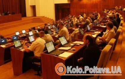 Депутати Полтавської обласної ради трудилися сьогодні 4 години. Фото з архіву.