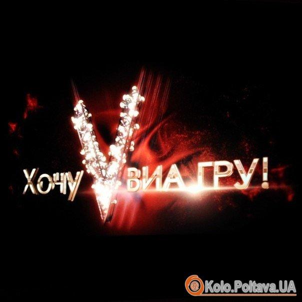 Фото з сайту news-by-romeo.at.ua