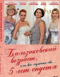 Фото з сайту uakino.net