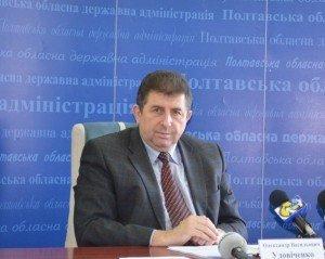 Олександр Удовіченко. фото kolo.poltava.ua