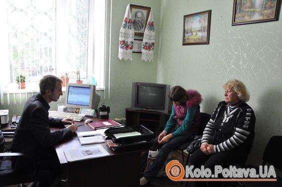 Фото з офіційного сайту УМВС у Полтавській області