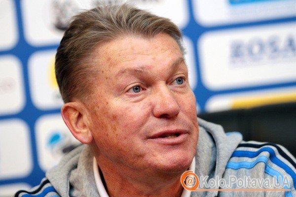 Олег Блохін (фото Олега Дубини)