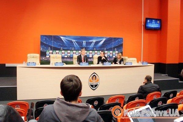 Післяматчева прес-конференція
