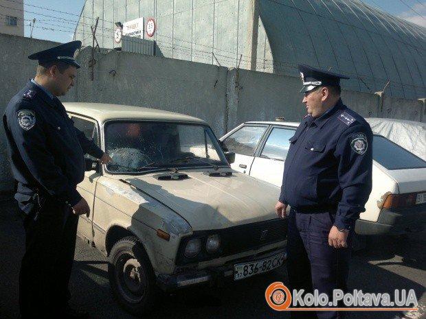 Авто, на якому, збили жінку. Фото зі сайтуgaipolt.gov.ua