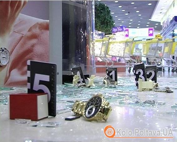 Фото з місця події (зі сайту mvs.gov.ua)
