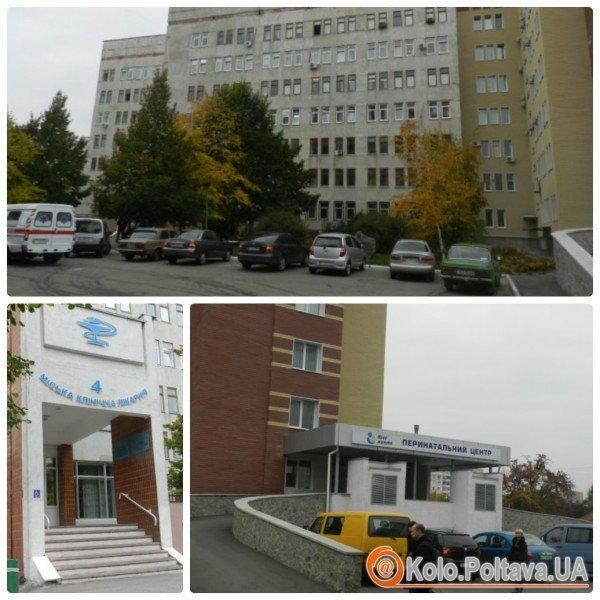 """""""Паркінг"""" однієї з полтавських лікарень"""