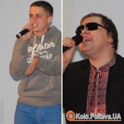 Артем Лоїк та Іван Ганзера