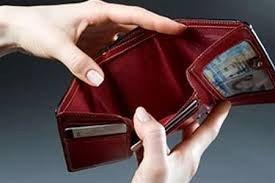 У Полтаві заборгували 6,8 мільйонів гривень заробітної плати (фото: p-p.com.ua)