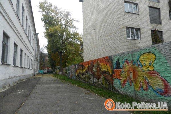 Школа огороджена високим парканом, який спеціально розмалювали графіті