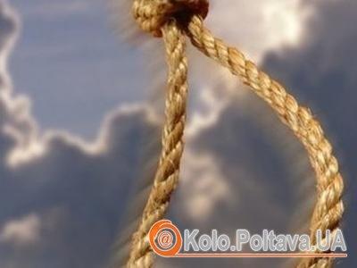 Житель Полтавщини тричі хотів накласти на себе руки (фото: zakarpattya.net.ua)