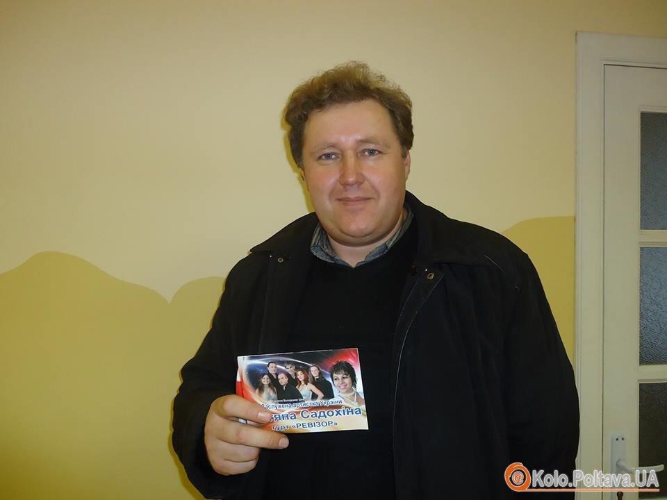 Сергій Драч