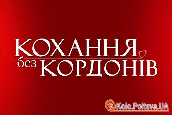 Фото з сайту www.1plus1.ua