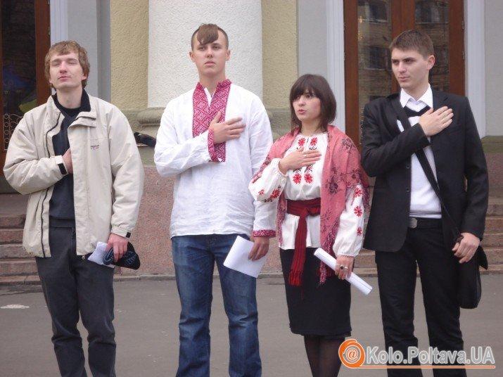 День української писемності та мови у Полтаві