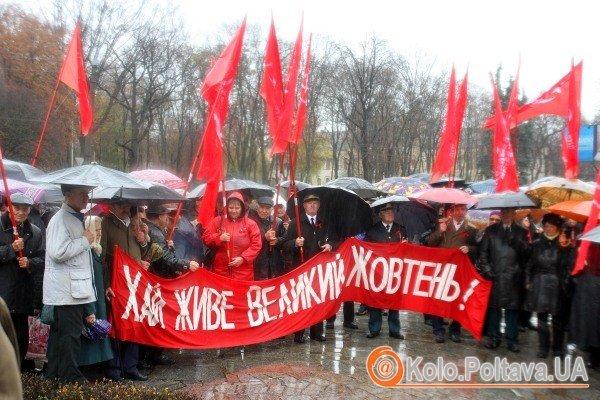 Комуністи згадували старі часи та хотіли їх повернути