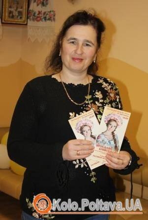 Наталія Драч виграла квитки на концерт Ярослави. Фото Ольги Матвієнко