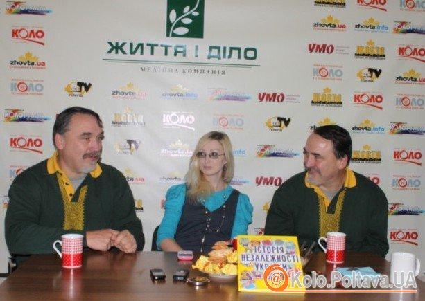 Редакція «Кола» стала першою, яку того дня відвідали брати Капранови у Полтаві.