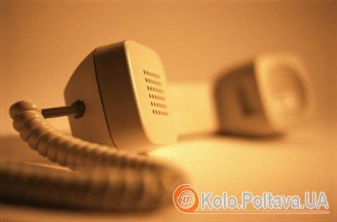 Прямі телефонні лінії з виконавчою владою у Полтаві. Фото www.pravda.lutsk.ua