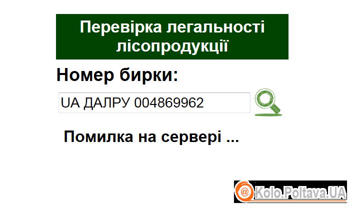 Зображення з yalinka.info/