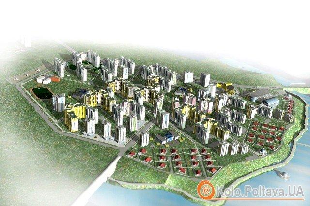 Новий 57 мікрорайон хочуть збудувати у Полтаві за 10-15 років. Фото kolo.poltava.ua.
