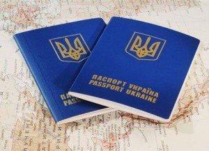 Верховний Суд визначив ціну закордонного паспорта в Україні