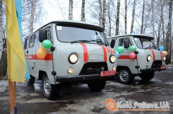 Санітарні авто, які обслуговуватимуть Шишацький район. Фото надано ПрАТ «Нафтогазвидобування».