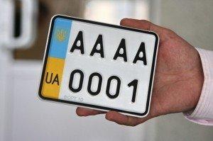 Українські авто отримають нові знаки