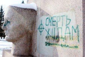 У Полтаві пошкодили пам'ятник