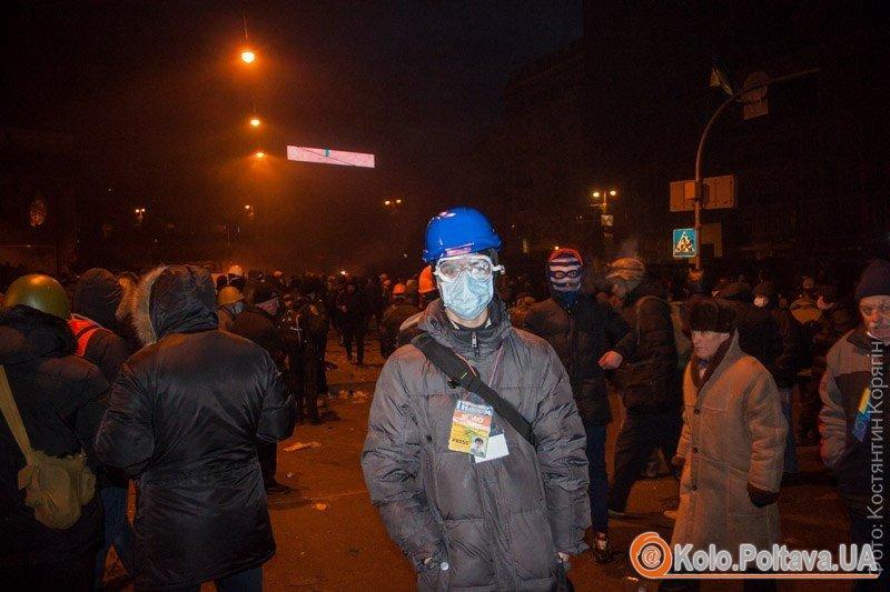 """Журналіст """"Кола"""" Костянтин Корягін задіяв можливі засоби, щоб не отримати травм та не надихатись газу"""