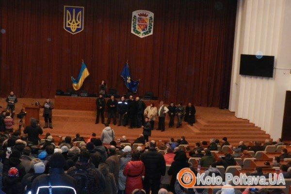 У залі засідань облради голосували за створення Народної ради та загону самооборони