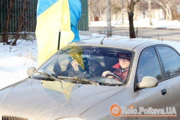 Полтавські автомайданівці приїздили до мера  фото