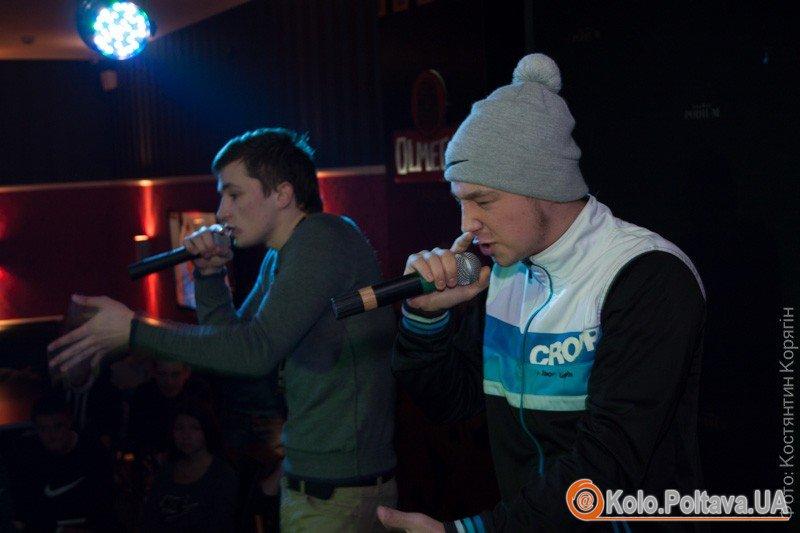 Російський репер Сергій Мєстний в Полтаві зібрав близько 500 чоловік  фото
