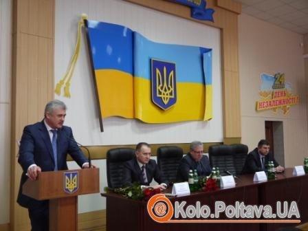 Нового начальника СБУ представили у присутності керівництва області