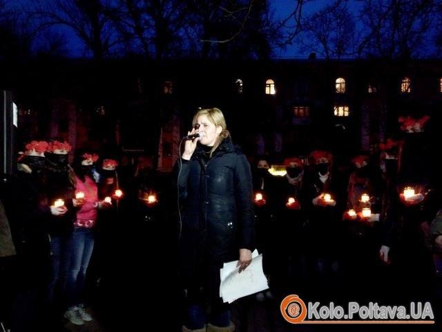 Мітингувальники вшановують загиблих у Києві. фото Ольги Матвієнко