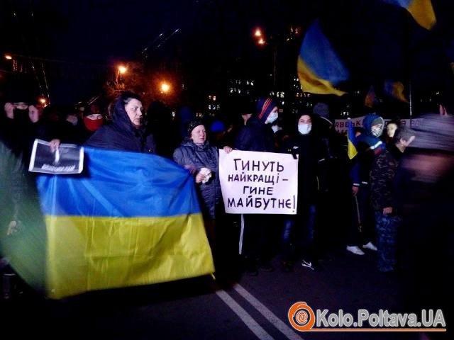 Заблокована вулиця Жовтнева перед ОДА. фото Ольги Матвієнко