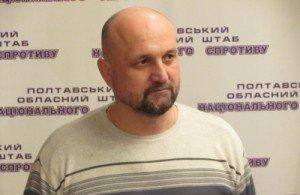 Петра Ворону обрали головою Полтавської обласної ради