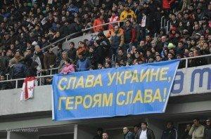 Блог Олега Дубини. Футбол як об'єднувальна сила країни