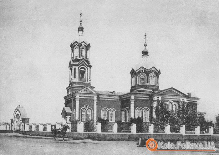 Троїцька церква, початок ХХ століття (uk.wikipedia.org )