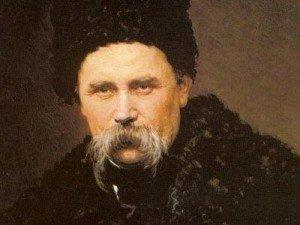 Тарас Шевченко. фото  kievskaya.com.ua