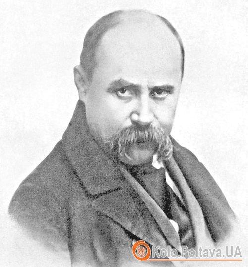 У Полтаві відбулися Шевченкові читання