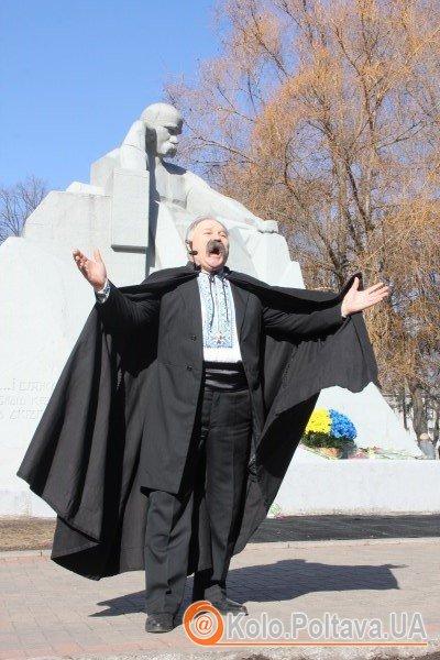 Полтавці відзначають 200-річчя Шевченка