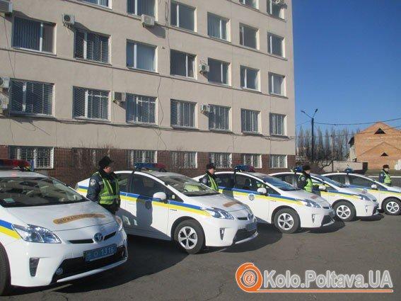 ДАІ Полтавщини отримала 15 нових авто Toyota Prius. Фото з сайту mvs.gov.ua
