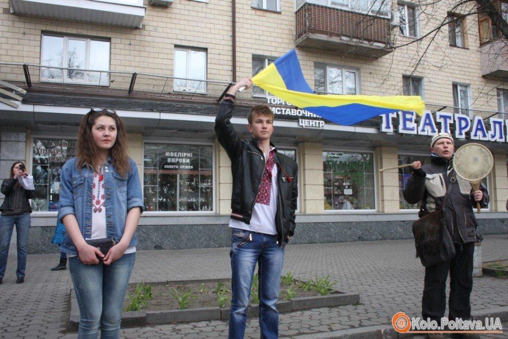 Полтава приєдналась до Маршу світу фото