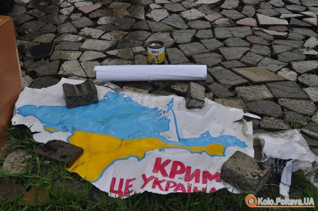 У Полтаві затримали сепаратиста, який зірвав плакат за єдину Україну