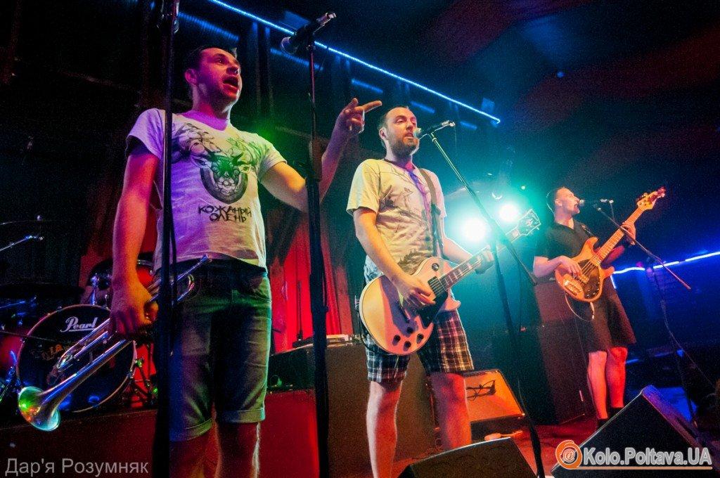 Гурт «Кожаный олень»: Всі наші пісні про любов