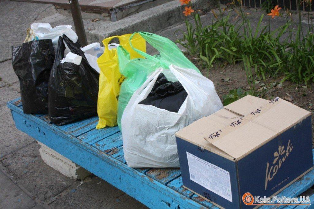 Полтавці допомогли біженці з Луганська речами та грошима